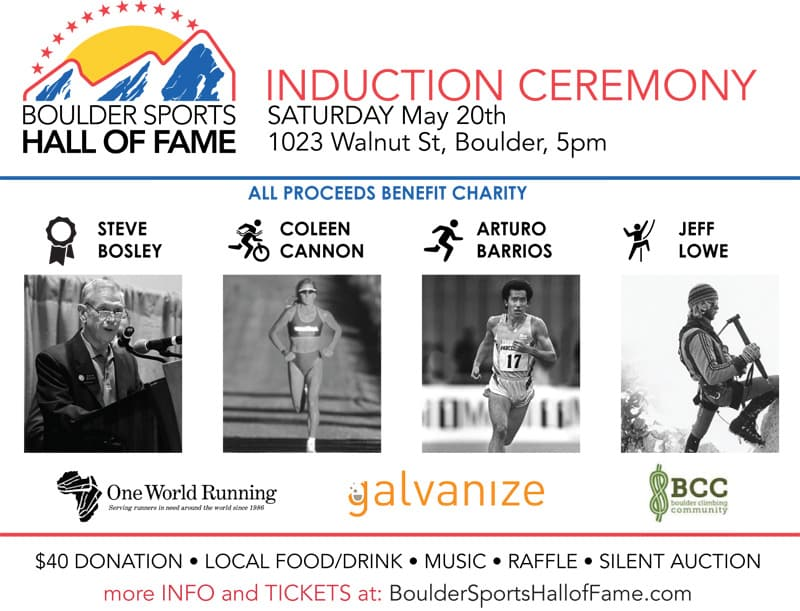 BSHOF 17 FLYER 2 - Four Boulder sports icons to be inducted into Boulder Sports Hall of Fame